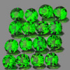 Bright Green Chrome Diopside 1.5 mm